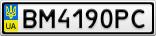 Номерной знак - BM4190PC