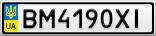Номерной знак - BM4190XI