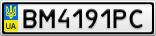 Номерной знак - BM4191PC