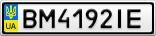 Номерной знак - BM4192IE