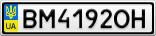 Номерной знак - BM4192OH