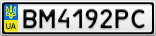Номерной знак - BM4192PC