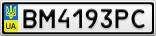 Номерной знак - BM4193PC
