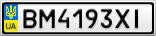 Номерной знак - BM4193XI