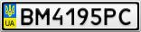 Номерной знак - BM4195PC