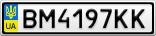 Номерной знак - BM4197KK