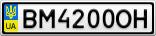 Номерной знак - BM4200OH