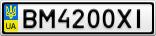 Номерной знак - BM4200XI