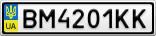 Номерной знак - BM4201KK