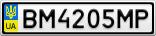 Номерной знак - BM4205MP