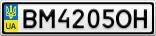 Номерной знак - BM4205OH