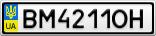 Номерной знак - BM4211OH
