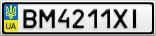 Номерной знак - BM4211XI