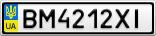 Номерной знак - BM4212XI