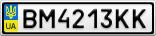 Номерной знак - BM4213KK