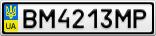 Номерной знак - BM4213MP