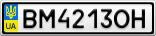 Номерной знак - BM4213OH