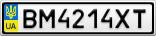 Номерной знак - BM4214XT