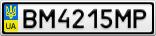 Номерной знак - BM4215MP