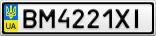 Номерной знак - BM4221XI