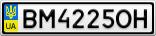 Номерной знак - BM4225OH