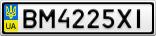 Номерной знак - BM4225XI