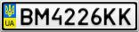 Номерной знак - BM4226KK