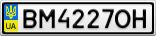 Номерной знак - BM4227OH