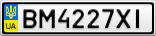 Номерной знак - BM4227XI