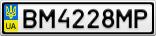 Номерной знак - BM4228MP
