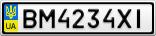 Номерной знак - BM4234XI
