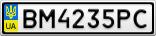 Номерной знак - BM4235PC