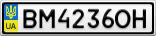 Номерной знак - BM4236OH
