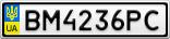 Номерной знак - BM4236PC