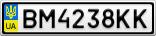 Номерной знак - BM4238KK