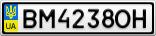 Номерной знак - BM4238OH