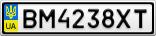 Номерной знак - BM4238XT