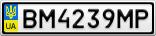 Номерной знак - BM4239MP