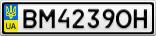 Номерной знак - BM4239OH
