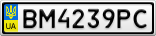 Номерной знак - BM4239PC