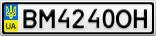Номерной знак - BM4240OH