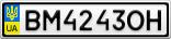 Номерной знак - BM4243OH