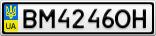 Номерной знак - BM4246OH