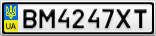 Номерной знак - BM4247XT