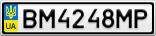 Номерной знак - BM4248MP