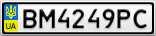 Номерной знак - BM4249PC