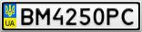 Номерной знак - BM4250PC