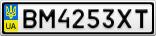 Номерной знак - BM4253XT