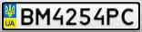 Номерной знак - BM4254PC