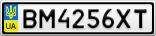 Номерной знак - BM4256XT